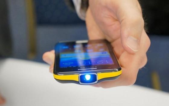 smartphone projector: samsung galaxy beam